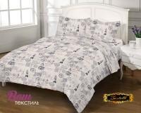 Bed linen set Zastelli 14594 Cotton Gold USA фото
