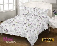 Bed linen set Zastelli 14598 Cotton Gold USA фото