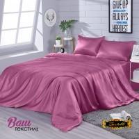 Silk Bed Linen Violet Zastelli  фото