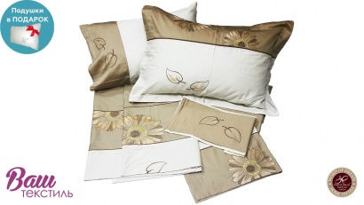 Bed linen set Word of Dream B063 Sateen with embroidery  фото 7