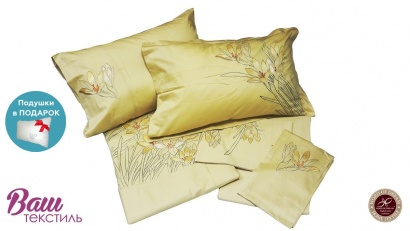Bed linen set Word of Dream BB079 Sateen with embroidery фото 6