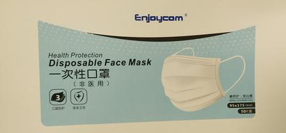 Маски захисні для обличчя 50 шт/упаковка фото 6