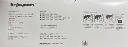 Маски захисні для обличчя 50 шт/упаковка фото 3