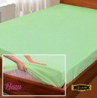 Fitted sheet Jersey-rolled ZASTELLI Green фото