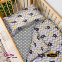 Bed linen set for newborn Zastelli 13