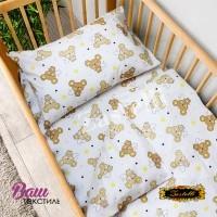Постельное белье для новорожденных Zastelli 17 Мышата бязь  фото