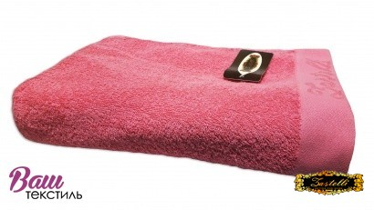 Beach terry solid color Towel Zastelli Border Pink фото