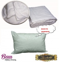 Gift Set Zastelli (pillow and blanket)
