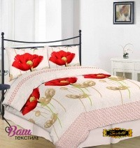 Bed linen set ZASTELLI 20-0759 Salmon Cotton Gold  фото