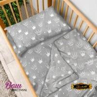 Постільна білизна для новонароджених Zastelli 489 Корона бязь фото