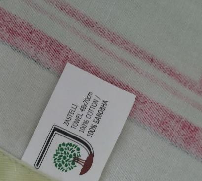 Полотенце кухонное ZASTELLI сатин Цветы фото 4