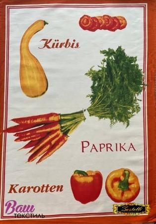 Полотенце кухонное ZASTELLI сатин Перец фото