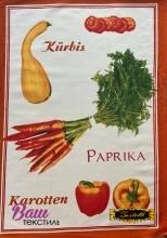 Kitchen towel Zastelli sateen Pepper фото