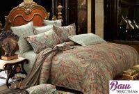 Комплект постельного белья Zastelli 905 Уединение сатин