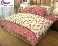 Комплект постельного белья Zastelli  Вечерний сад  хлопок