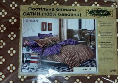 Bed linen set Word of Zastelli 4377 Sateen фото 2
