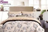 Комплект постельного белья Zastelli 0189 Выразительность сатин