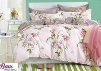 Комплект постельного белья Zastelli 27932 Сенсация сатин