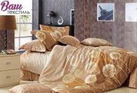 Комплект постельного белья Zastelli 2441 Одуванчики сатин