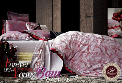 Bed linen set Word of Dream FSM342 Jacquard with embroidery  фото 4